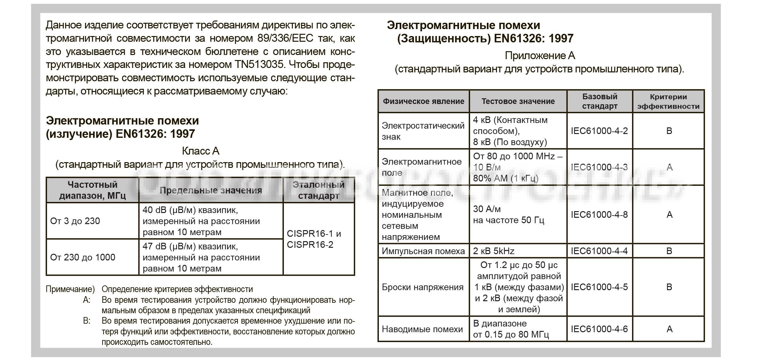 FKA_FDA-8