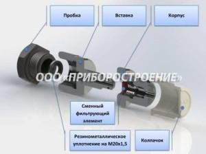 filter-100b-2